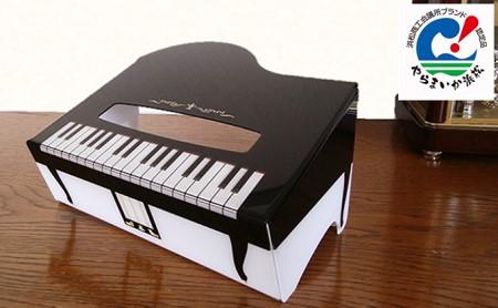 BOXティッシュカバー グランドピアノ イメージ