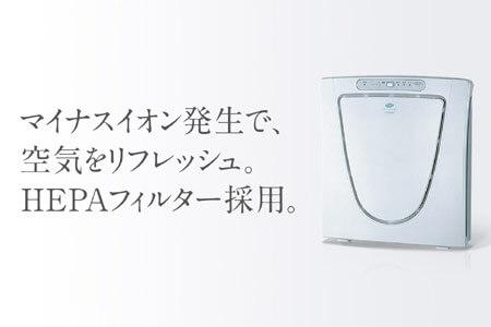 マイナスイオン発生空気清浄機(AC-D358PW)