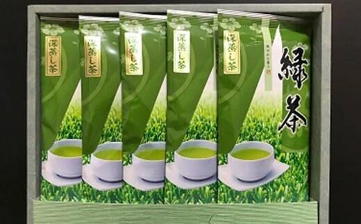 鹿児島県産 昔ながらの深蒸し茶 鹿児島茶 かごしま茶 緑茶 日本茶