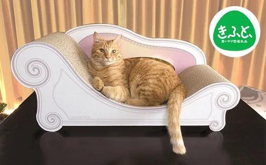 ネコの爪とぎ家具「カリカリーナ ベーシック」グランデ