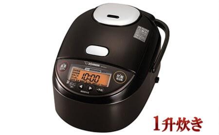 象印圧力IH炊飯ジャー「極め炊き」NPZU18-TD 1升炊き ダークブラウン イメージ