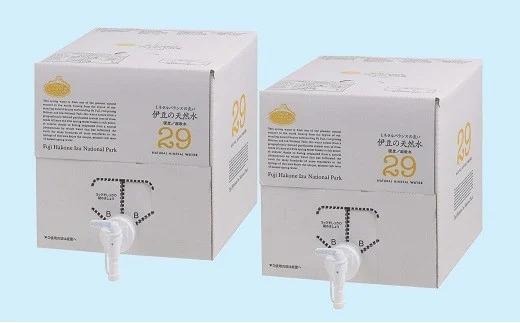 バッグインボックス入(コック付)!プレミアム伊豆の天然水29(10L×2箱)