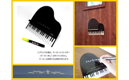 カッコいいピアノ雑貨 イメージ