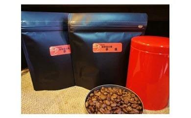 スペシャルブレンドセット(豆)計400g&保存缶