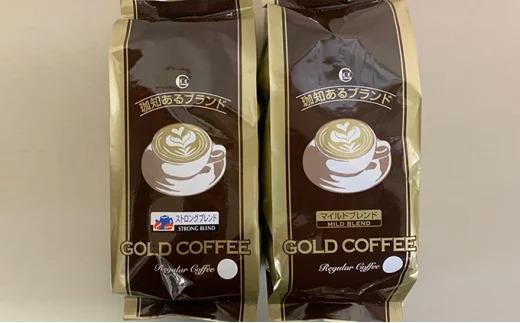 ゴールド珈琲 ブレンドコーヒー(豆:計100杯分)計1kgセット