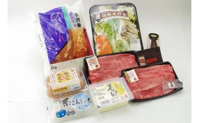 前沢牛 奥州まるごとすき焼きセット 野菜付き(肩ロース500g)【冷蔵発送】