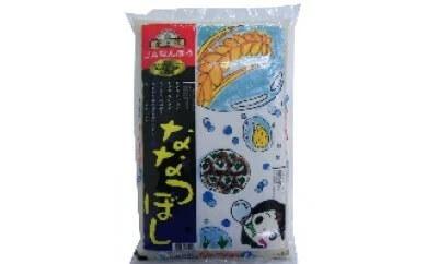 特別栽培米ななつぼし白米5kg×4ヵ月(定期便)イメージ