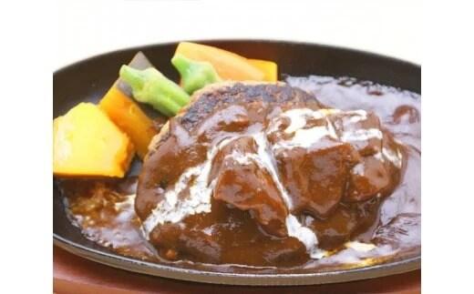 牛たんシチュー&ハンバーグと小松菜入り牛すじカレー / 牛筋 牛タン 惣菜 冷凍