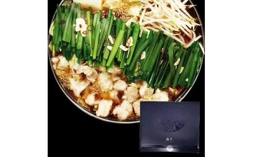 博多もつ鍋しょう油味(2~3人前) イメージ
