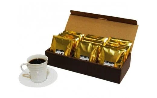 きらきらブレンド ドリップコーヒーセット / 珈琲 自家焙煎 老舗 ブレンドコーヒー