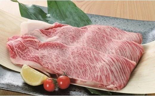 【熟成肉】佐賀県産黒毛和牛 すきやき肉 400g