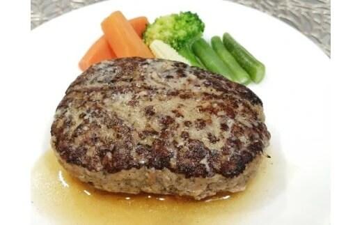 湯せんで温めるだけ!山形県産牛肉ハンバーグ1.32kg(110g×12個入り)