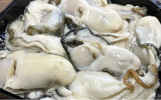 北海道厚岸産 牡蠣むいちゃいました!(生食用)