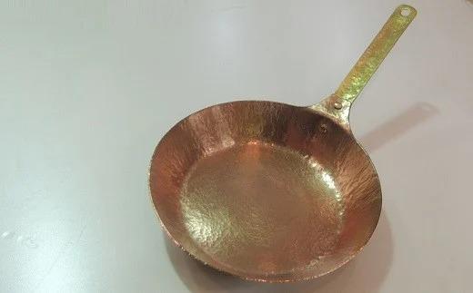 手作り「銅製」フライパン