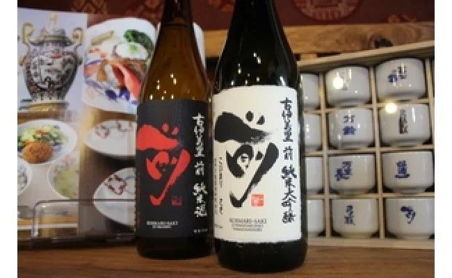 国内線ファーストクラスに採用!「前(さき)純米大吟醸」(日本酒)
