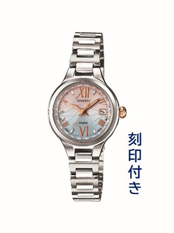 SHW-1700D-7AJF 刻印付き