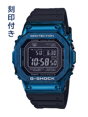 GMW-B5000G-2JF 刻印付き