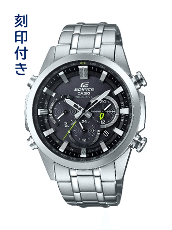 EQW-T630JD-1AJF 刻印付き