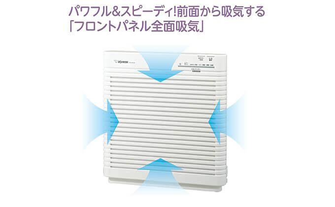 象印空気清浄機PUHC35-WA