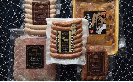 【ダチョウ肉加工品2商品≪金賞受賞≫】ハム・ソーセージ詰合せ