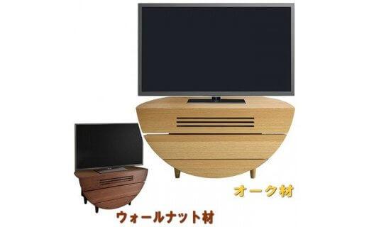 リリー88半円形コーナーテレビ台【2種展開】