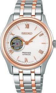 SEIKO SARY174