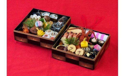 <京料理 松正> 特製おせち料理 二段重※12月31日にお届け