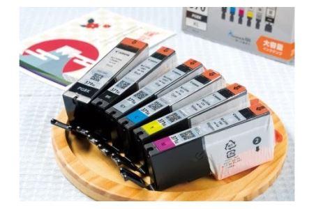 大容量 6色インクカートリッジ BCI-371XL(BK/C/M/Y/GY)+BCI-370XL(PGBK) マルチパック<21-C2001> イメージ