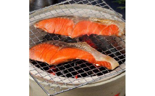 【訳あり】超お得!紅鮭切り身24切れ!1.68kg!