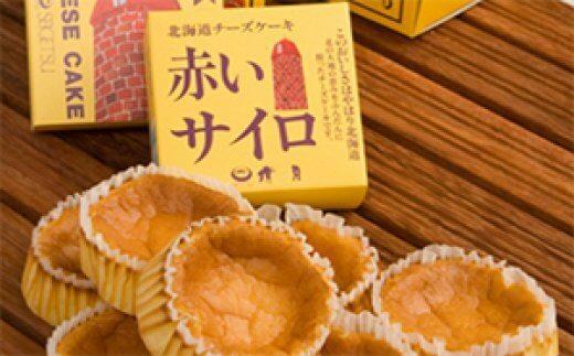 【清月】赤いサイロ18個
