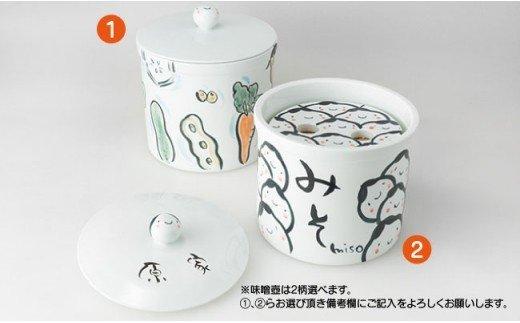 【家庭で味噌熟成♪】「仕込み味噌」と波佐見陶芸作家「はな」手描き味噌壺のセット