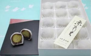 『栗餅』(15個入)栗が丸ごと1個入った栗大福 イメージ