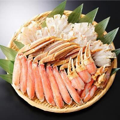 【北海道】厳選 蟹ズワイしゃぶ 約1kgセット しゃぶしゃぶ 生食可(約3~4人前)