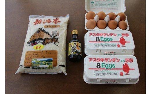ツバメファームの卵かけごはんセット