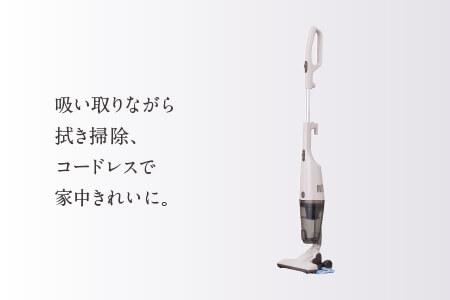 【除菌】コードレスワイパースティック型クリーナー フキトリッシュFree (TC-5175VO)