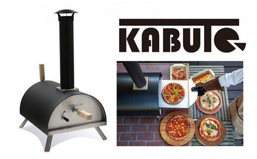 ポータブルピザオーブン「KABUTO(カブト)」