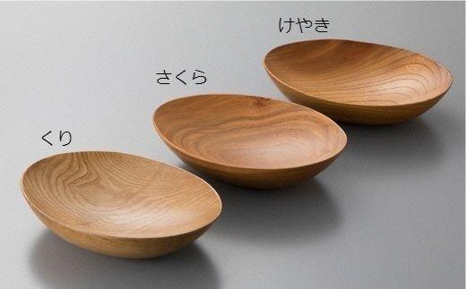楕円木製中皿 ペア 髙島屋選定品