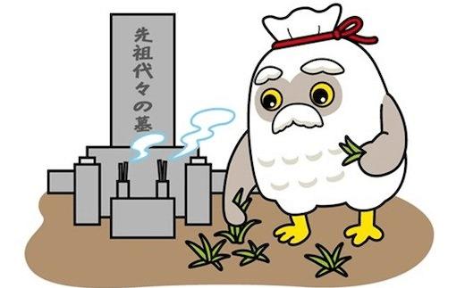 ふるさと田村市の墓地清掃・お墓参り代行サービス イメージ