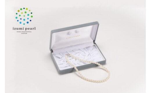 《いずみパール》貝パール 7mmネックレス(ホワイト)