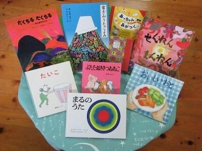 「木城えほんの郷オリジナルことばを楽しむ・味わう絵本」3~5冊