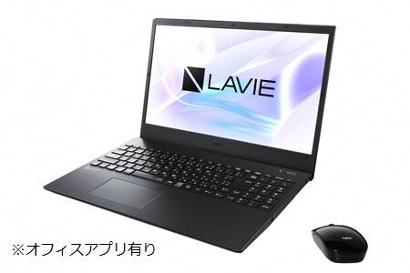 【2020年夏モデル】 NEC LAVIE Direct N15(A) 15.6型ワイド(office付)