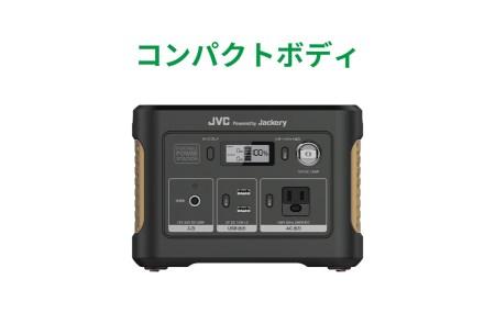 ポータブル電源(375Wh AC出力200W)BN-RB37-C
