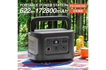 ポータブル電源 622Wh(172,800mAh) OWL-LPBL172801-BK