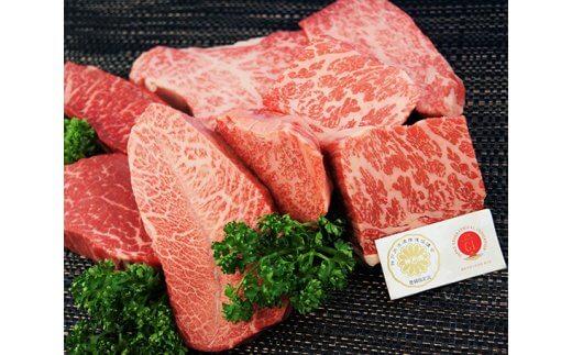 【牧場直売店】 兵庫県産神戸ビーフ 特選カットステーキ 約800g