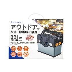 PORTABLE POWER STATION 100500mAh OWL-LPB100501-GM