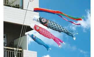 こいのぼり 1.5m友禅鯉ファミリーセット