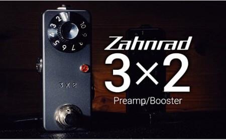 【ギター用エフェクター】Zahnrad 3x2