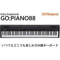 【Roland】88鍵電子キーボード GO-88P