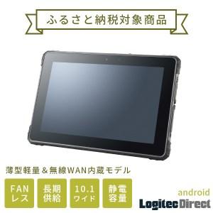 ロジテック タブレット ZEROSHOCK slim【LZ-AA10C/A2G-F】