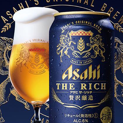 アサヒ 贅沢ビール ザ・リッチ 350ml 24本